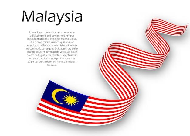 Размахивая лентой или знаменем с флагом малайзии. шаблон для дизайна плаката ко дню независимости