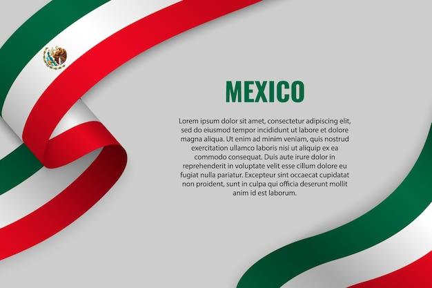 멕시코의 국기와 리본 또는 배너를 흔들며