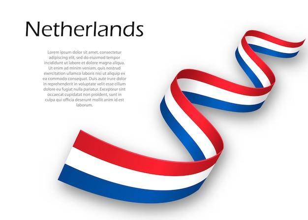 네덜란드 국기가 달린 리본이나 배너를 흔들고 있습니다. 독립 기념일 포스터 디자인을 위한 템플릿