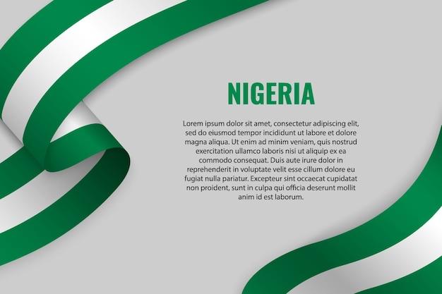 ナイジェリアの旗とリボンやバナーを振る