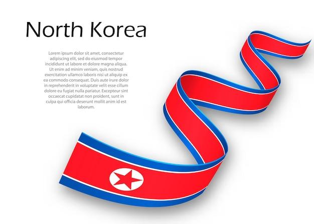 北朝鮮の旗とリボンやバナーを振っています。独立記念日のポスターデザインのテンプレート