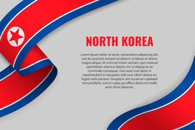 北朝鮮の旗とリボンやバナーを振る