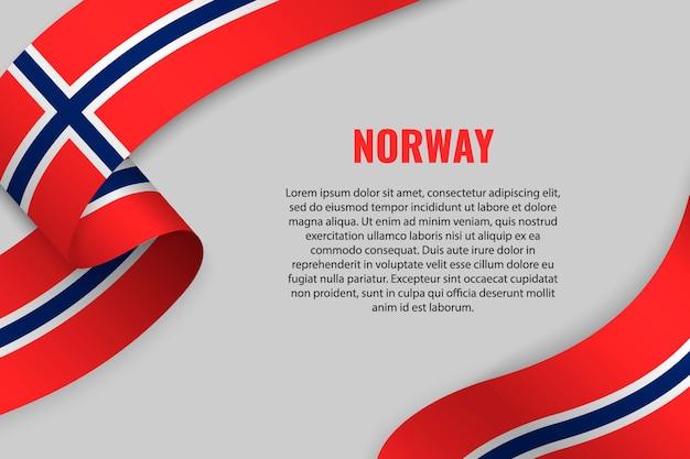 노르웨이의 국기와 리본 또는 배너를 흔들며