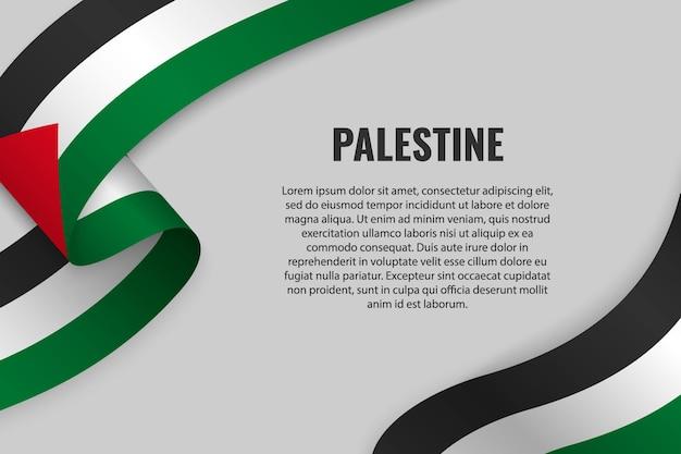 Размахивая лентой или знаменем с флагом палестины