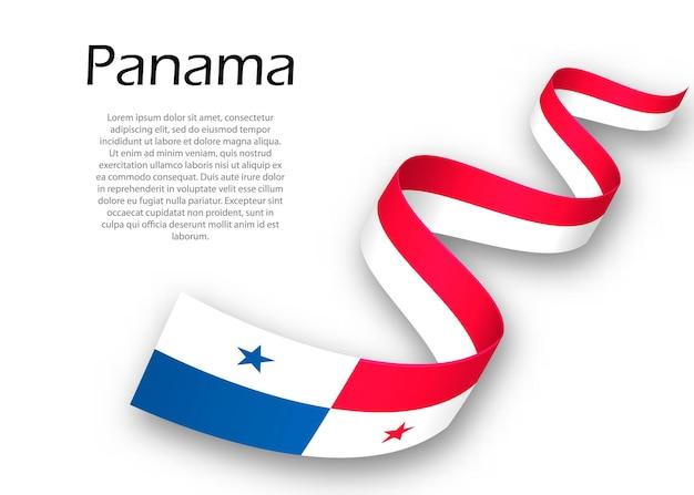 パナマの国旗とリボンやバナーを振っています。独立記念日のポスターデザインのテンプレート