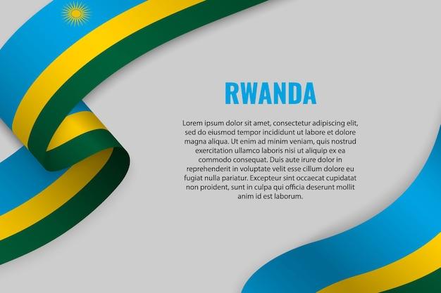 Развевающаяся лента или знамя с флагом руанды