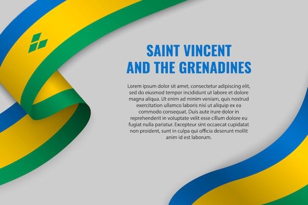 セントビンセントおよびグレナディーン諸島の旗が付いたリボンまたはバナーを振る