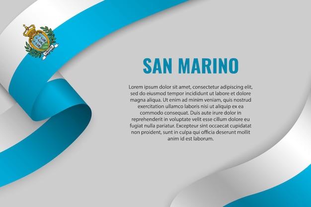 サンマリノの旗とリボンやバナーを振る