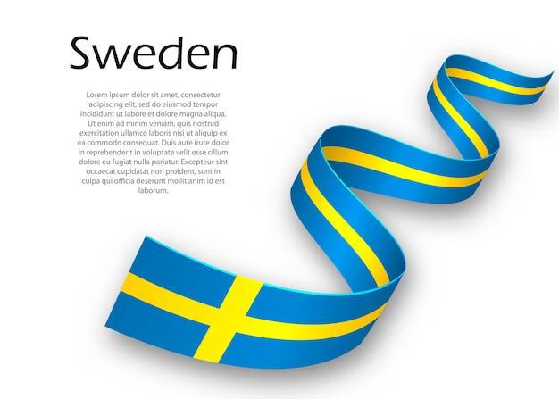 스웨덴 국기가 달린 리본이나 배너를 흔들고 있습니다. 독립 기념일 포스터 디자인을 위한 템플릿