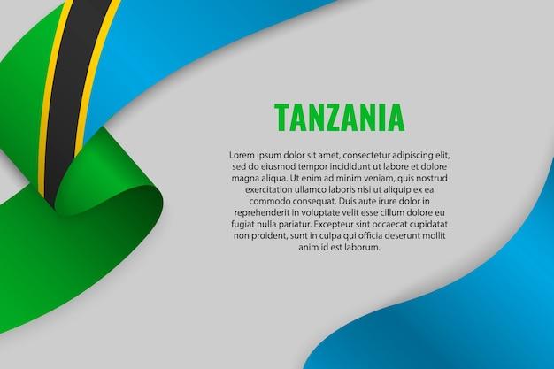 탄자니아의 국기와 리본 또는 배너를 흔들며