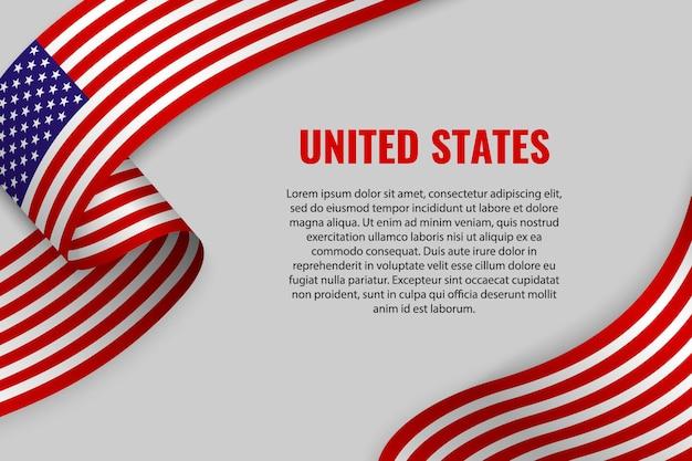 アメリカ合衆国の旗とリボンやバナーを振る