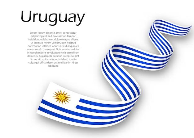 Размахивая лентой или знаменем с флагом уругвая. шаблон для дизайна плаката ко дню независимости