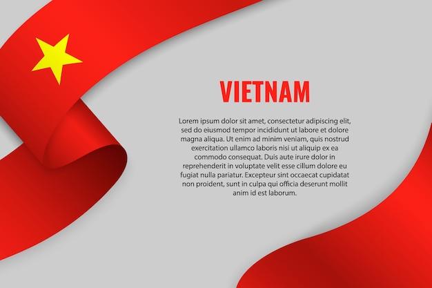 베트남의 국기와 함께 리본 또는 배너를 흔들며