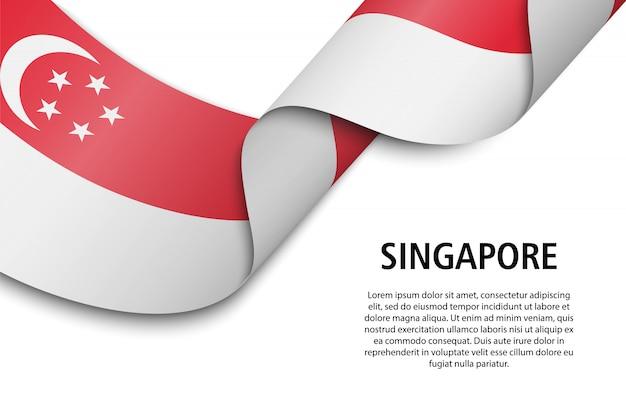 Размахивая лентой или баннер с флагом