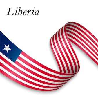 旗を振ってリボンまたは旗