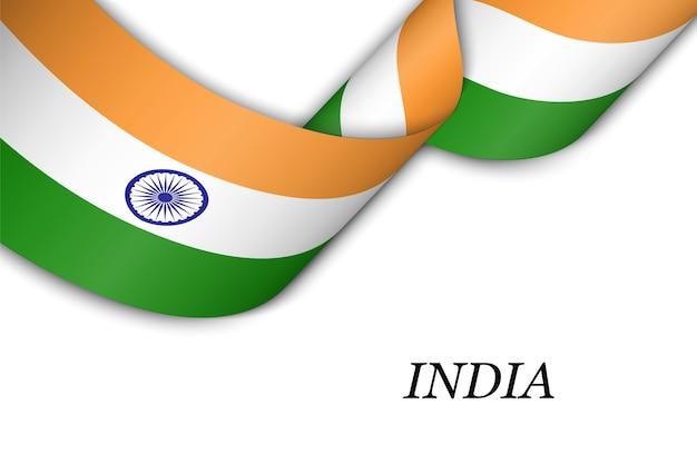 Развевающаяся лента с флагом индии.