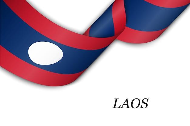 ラオスの旗とリボンを振っています。