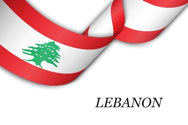レバノンの旗とリボンを振っています。