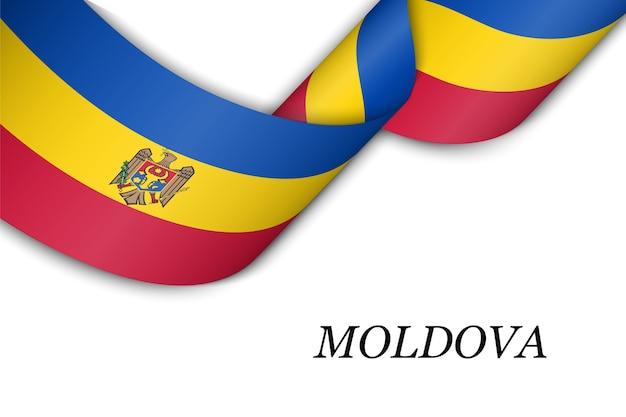 Размахивая лентой с флагом молдовы.