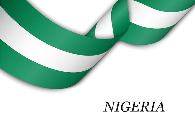 ナイジェリアの旗とリボンを振っています。