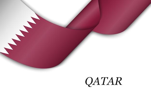 카타르의 국기와 리본을 흔들며.