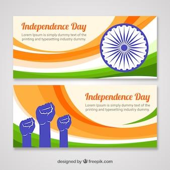 Волнистые баннеры для дня независимости индии
