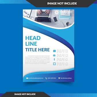 ビジネス広告用の波状のパンフレット