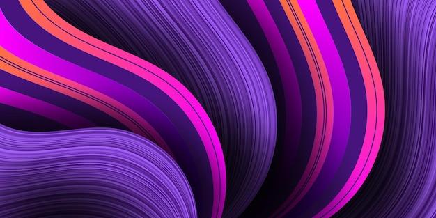 リアルなスタイルの波状のカラフルな縞模様の背景