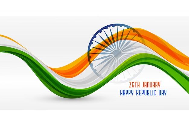 Волнистый дизайн индийского флага на день республики