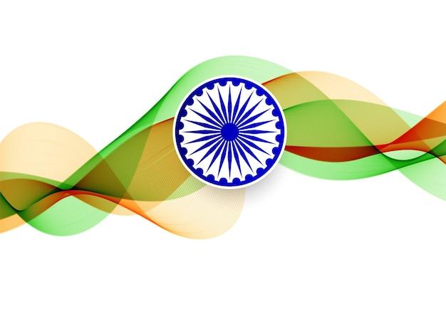 Tema ondulato della bandiera indiana che scorre