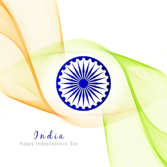 Wavy indian independence day design