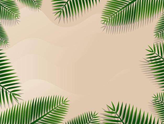 주변을 둘러싸고 있는 코코넛 나무의 두꺼운 잎 아래 물결 모양의 모래