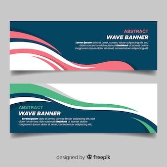 波状図形バナーセット