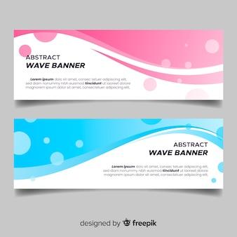 Wavy shapes banner set