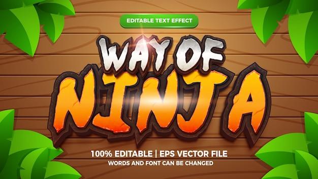 Путь ниндзя редактируемый текстовый эффект мультяшный комикс название игры в стиле 3d