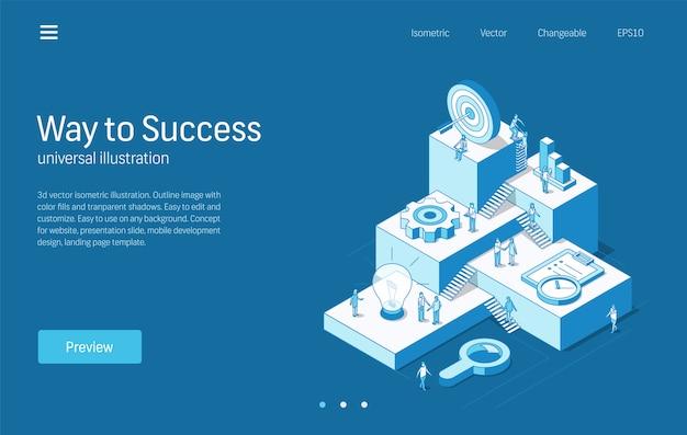 성공의 길. 비즈니스 사람들이 팀워크 과정. 현대 아이소 메트릭 라인 일러스트입니다. 아이디어 연구, 전략 계획, 마케팅, 목표 목표 아이콘. 3d 배경입니다. 성장 단계 infographic 개념입니다.