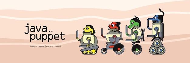 와양 일명 가죽 인형 인도네시아 전통 인형 삽화. 자바 인형 로봇.