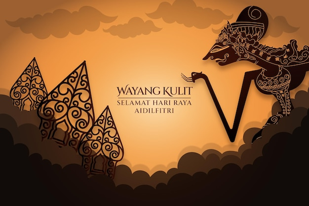 Wayang kulit background