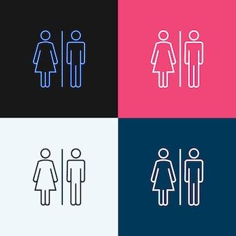 トイレサイントイレアイコン。トイレのバスルームの男性と女性のシンボル。 wc分離線ピクトグラム。