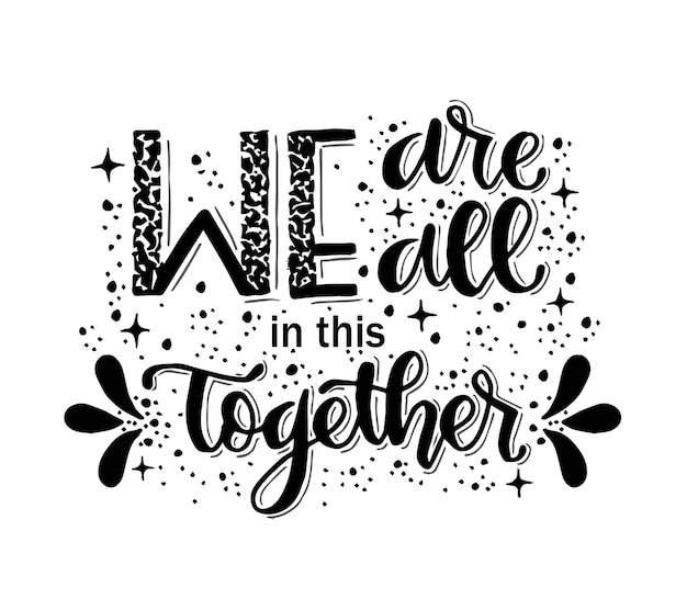 Мы все вместе, ручная надпись, мотивационная цитата