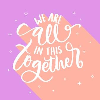 Siamo tutti in questo messaggio motivazionale insieme