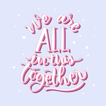 Siamo tutti insieme in questo stile