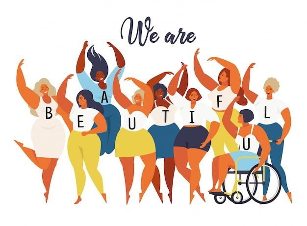 私たちは美しい。ベクトルの国際的な女性の日のグラフィック。