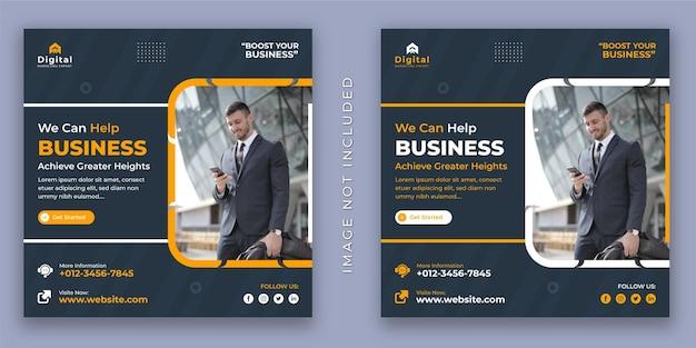 우리는 비즈니스 에이전시 및 기업 비즈니스 전단지 소셜 미디어 인스타그램 포스트 배너 템플릿입니다.