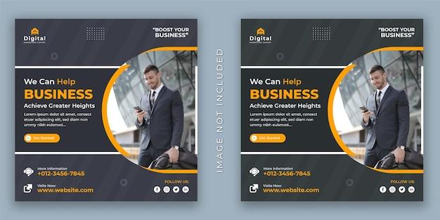 Мы бизнес-агентство и корпоративный бизнес флаер в социальных сетях instagram пост баннер шаблон