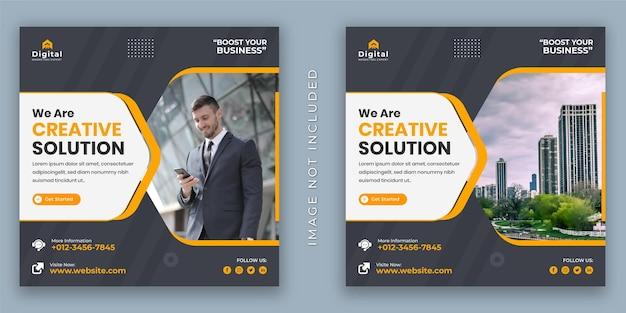우리는 크리에이티브 에이전시 및 기업 비즈니스 전단지 소셜 미디어 인스타그램 포스트 배너 템플릿입니다.