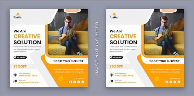 우리는 크리에이티브 솔루션 에이전시 기업 비즈니스 전단지 광장 인스타그램 소셜 미디어 포스트 배너입니다.