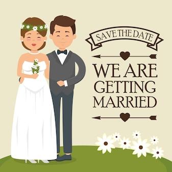 私たちは結婚式のカードを取得しています