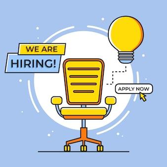 우리는 비즈니스를 고용하고 chair vector로 모집합니다.