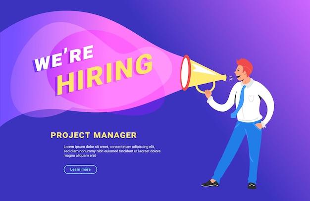Мы нанимаем концептуальную векторную иллюстрацию счастливого менеджера, кричащего в мегафон, чтобы пригласить менеджера проекта для своей бизнес-команды. яркий градиентный дизайн для веб-баннера и промо для присоединения к проекту
